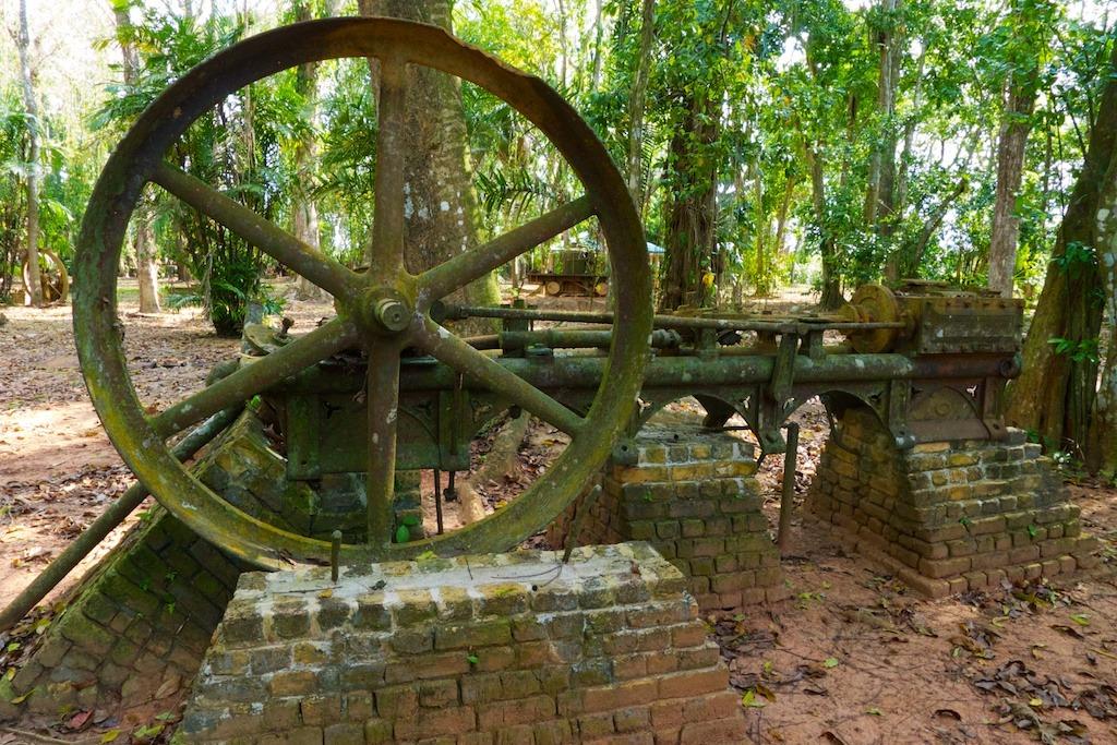 Serpon Sugar Mill